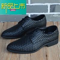 新品上市男尖头皮鞋新款编织鞋韩版英伦男鞋透气商务休闲皮鞋内增高男鞋子