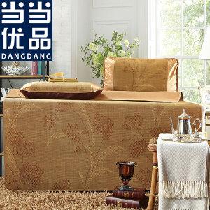 当当优品 加厚御藤席三件套 可折叠空调席1.5米凉席 郁金香 150*195