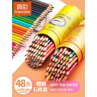 真彩24色彩色铅笔水溶性彩铅初学者36色学生用48色绘画画笔彩笔专业套装手绘成人72色手绘水溶款彩铅笔儿童