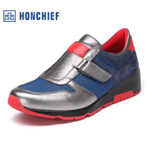 红蜻蜓旗下品牌  HONCHIEF  男鞋休闲鞋秋冬鞋子男板鞋KTA1023