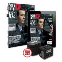 【二手*九成新】智族GQ(2016年01月号夹带双USB旅行插座)王锋智族杂志社9771674650167