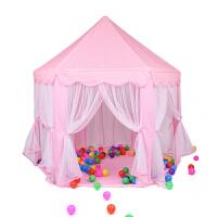 儿童帐篷六角超大室内游戏屋公主宝宝过家家小孩情景玩具波波海洋球池 公主粉 送彩灯