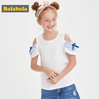 巴拉巴拉女童t恤短袖t恤中大童2019新款夏装童装儿童纯棉露肩上衣