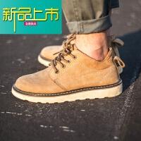 新品上市春季复古磨砂人工缝纫美式休闲工装靴卡其色沙漠靴英伦马丁靴男鞋 卡其色