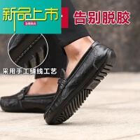 新品上市秋季男士小皮鞋韩版新款懒人休闲鞋百搭英伦一脚蹬真皮豆豆鞋男潮