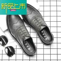 新品上市秋季潮鞋雕花男鞋英伦复古商务正装休闲鞋韩版增高男士皮鞋