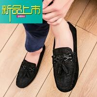 新品上市韩国专柜男鞋19春季豆豆鞋男真皮磨砂懒人韩版百搭个性休闲鞋子