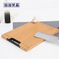 当当优品 防滑整竹砧板方形切菜板 45*32*1.8CM