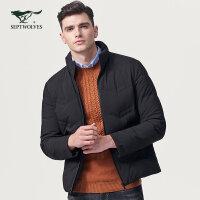 七匹狼羽绒服中青年男士时尚商务休闲立领短款冬季保暖外套男装