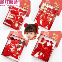 新年中国风儿童发饰礼盒套装毛球流苏发夹红色头饰唐装格格小发卡