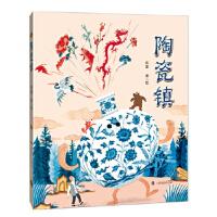 陶瓷镇(带回家的博物馆丛书) 俞寅 上海科技教育出版社 9787542866653