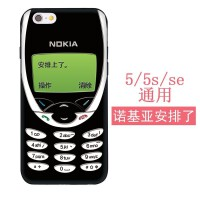 �O果手�C�ぼ���x/xr/7/8/6s/5s/plus/iphoneXs/Max se 6p��意�焊�5