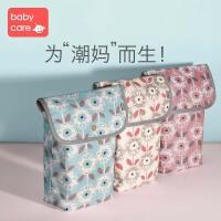 babycare多功能婴儿尿片收纳袋 宝宝尿不湿防水收纳袋便携尿布包