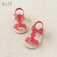 [2件3折价:59.1]davebella戴维贝拉夏季婴幼儿凉鞋新生女宝宝软底步前鞋宝宝鞋子
