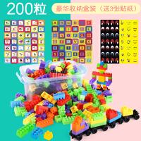 儿童塑料宝宝积木1-2周岁7-8-10拼装拼插男女孩3-6岁智力玩具