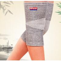 膝盖关节篮球运动保护 两只装 透气竹炭护膝男女
