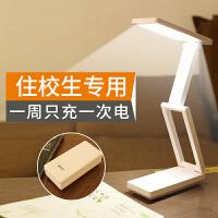 便携式折叠台灯充电护眼灯书桌学生宿舍床头灯插电阅读作业灯