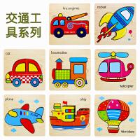 幼儿童木质拼图早教宝宝立体积木玩具拼插男女孩2-3-4-5-6岁