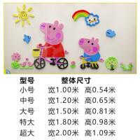 小猪佩奇卡通3d立体亚克力墙贴画 装饰儿童房间宝宝卧室床头墙面 图片色 超