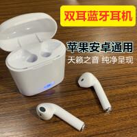 无线运动蓝牙耳机双耳入耳式跑步可接听电话一对通用适用苹果安卓