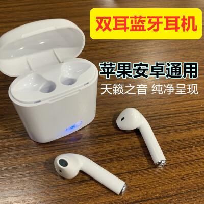 无线运动蓝牙耳机双耳入耳式跑步可接听电话一对通用适用苹果安卓 双耳蓝牙耳机