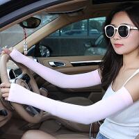 2双装泰蜜熊韩版夏季冰袖防晒袖套跑男骑行手套户外薄款冰丝冰袖女