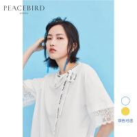 领口系带T恤女短袖白色蕾丝拼接2019夏装新款韩版宽松上衣太平鸟
