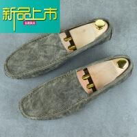 新品上市19春季新款韩版百搭个性豆豆鞋男真皮磨砂皮休闲鞋懒人鞋男鞋子