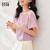 【3折折后价:186元 叠券更优惠】OSA欧莎紫色短袖雪纺衫薄款2021年新款夏季小衫女高档洋气荷叶袖上衣