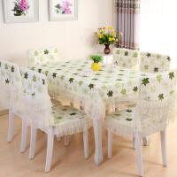 桌布椅套餐桌布椅垫椅子套罩套装长方形茶几布欧式餐椅垫套装定制 +