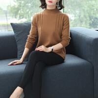 打底衫女半高领毛衣女新款秋冬套头短款针织衫韩版修身百搭纯色打底衫