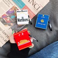 Airpods保护套airpods2代无线蓝牙耳机套iphone苹果Airpods一二代充电盒保护套软壳硅胶潮牌发财麻