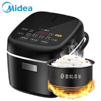 美的(Midea)电饭煲 家用触摸操控 24H智能预约 2L电饭锅FB20Easy116