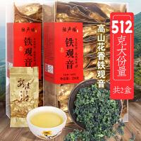铁观音茶叶tgy散装兰花香新茶清香型铁观音乌龙茶叶