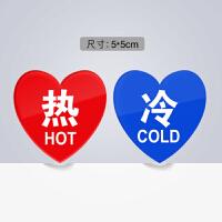 亚克力冷热贴冷热标志牌冷热水标识牌酒店宾馆水龙头标识贴