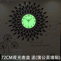 简约壁钟客厅装饰挂钟静音表个性创意时钟家用钟表现代欧式石英钟 72CM夜光表盘