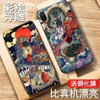 红米note7手机壳红米note7pro手机套全包防摔个性创意男女中国风