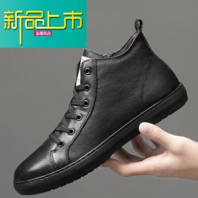 新品上市冬天真皮高帮板鞋男士棉鞋加绒防滑休闲鞋黑白潮拉链高绑鞋男皮鞋   新品上市,1件9.5折,2件9折
