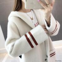 秋装女2018流行大衣女秋新款中长款外套连帽宽松仿貂绒毛衣针织衫