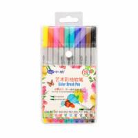 中柏028软笔水彩笔 10色彩色勾线笔 漫画毛笔 绘画笔 一盒10色