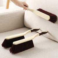 扫床刷家用卧室清洁器防静电沙发地毯除尘软毛刷子可爱床上笤帚