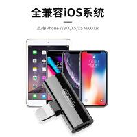 苹果7耳机转接头iphone8转换器二合一xs转接头手机充电听歌i7正品七八x/Xs Max/xr数据线7p/8p充电