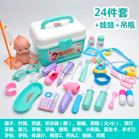 儿童医生玩具箱女孩过家家仿真声光听诊器宝宝打屁股针护士医药箱