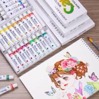 马利牌水彩颜料12色18色24色36色套装初学者专业手绘水彩画颜料便携管状分装盒装12ml学生写生美术绘画用品