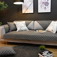 北欧沙发垫四季通用现代简约布艺棉防滑坐垫全包沙发套罩巾k