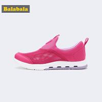 巴拉巴拉儿童童鞋大童女鞋运动鞋新款夏季网孔透气一脚蹬鞋子