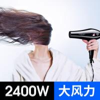电吹风机家用理发男女2400W大功率不伤发冷热风吹风筒