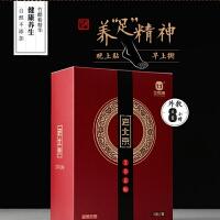 老北京睡眠足�N50�N/ 盒艾草生姜足�N�_�N艾�~足底�N男女通用