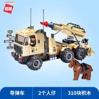 启蒙积木塑料拼装模型6-10岁儿童益智玩具军事悍马男孩拼插导弹车