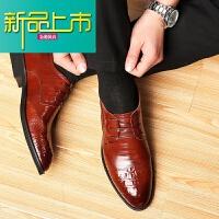 新品上市男鞋冬季纹皮鞋男真皮韩版尖头商务正装男士透气潮型师鞋子